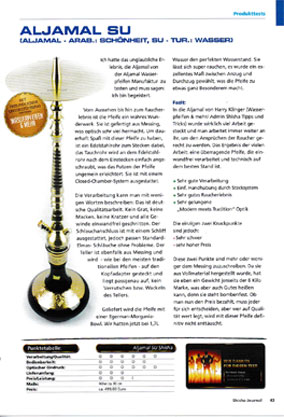 Shisha Journal aljamal su